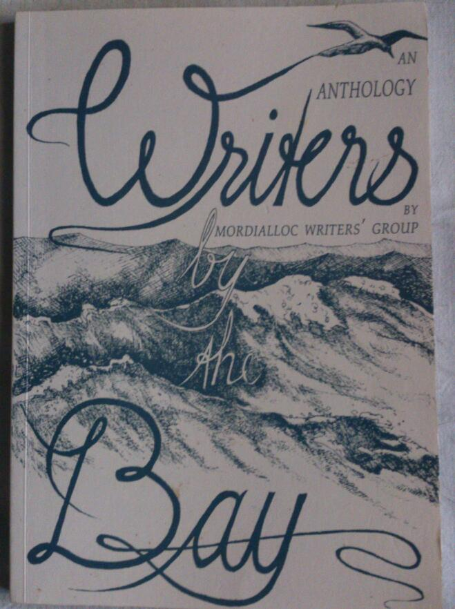 the writerly self a reflective essay on a personal journey of  writers by the bay anthology 1 1997