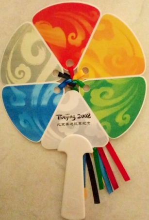 fan from Beijing olympics copy