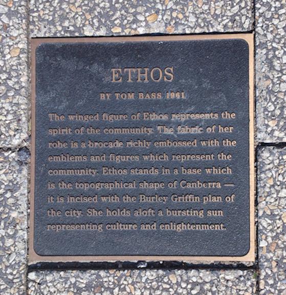 new ethos sculpture ed 2