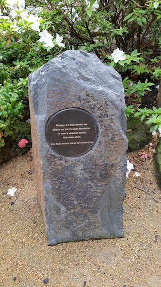 Mingary stone.jpg