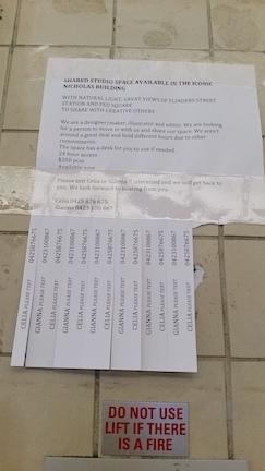 nicholas bldg 2017 tenants request
