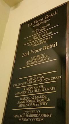 nicholas bldg 2017 tenants sign 4