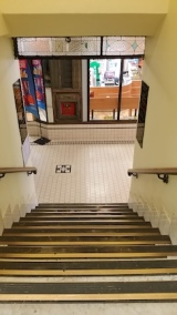 staircase nicholas bldg open house 2017