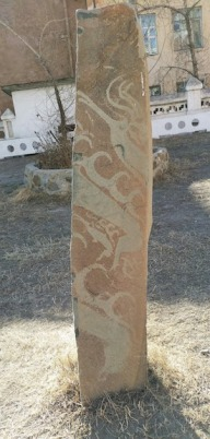 carved deer stone 1