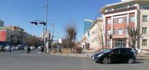 intersection ulan batal mongolia