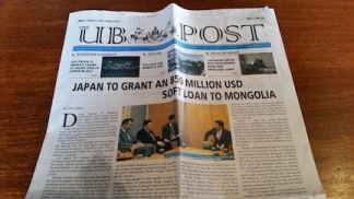 Newspaper - I've arrived Mongolia 2017
