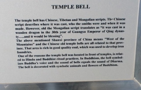 temple bell explanation museum mongolia