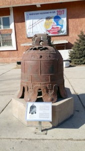 temple bell museum mongoliapg