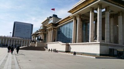 ulan batal government house