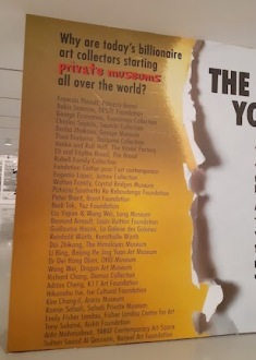 guerrilla girls and billionares