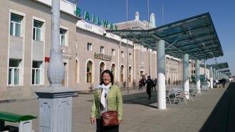 adda Ulaanbataar Station
