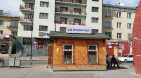 cofee shop closed mongolia