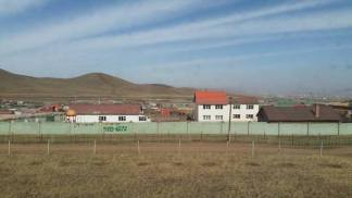 leaving Ulaanbataar