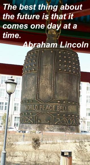 world peace bell mongolia.jpg