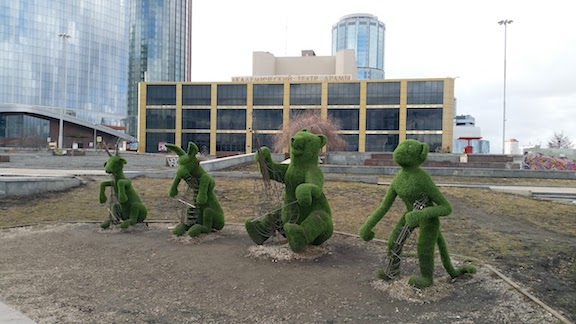 Yekaterinburg Russia.jpg
