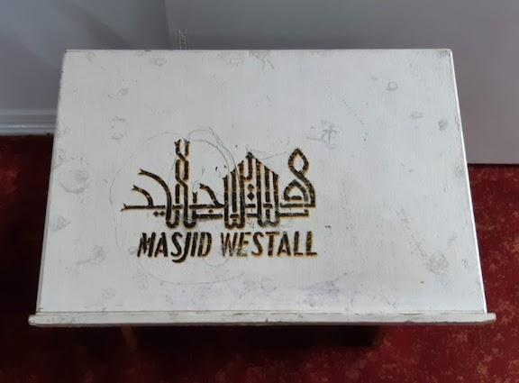 sign masjid